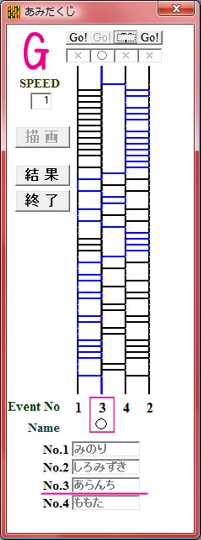 20140519-105514-G-1.jpg