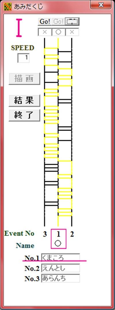 20140519-110628-I-1.jpg