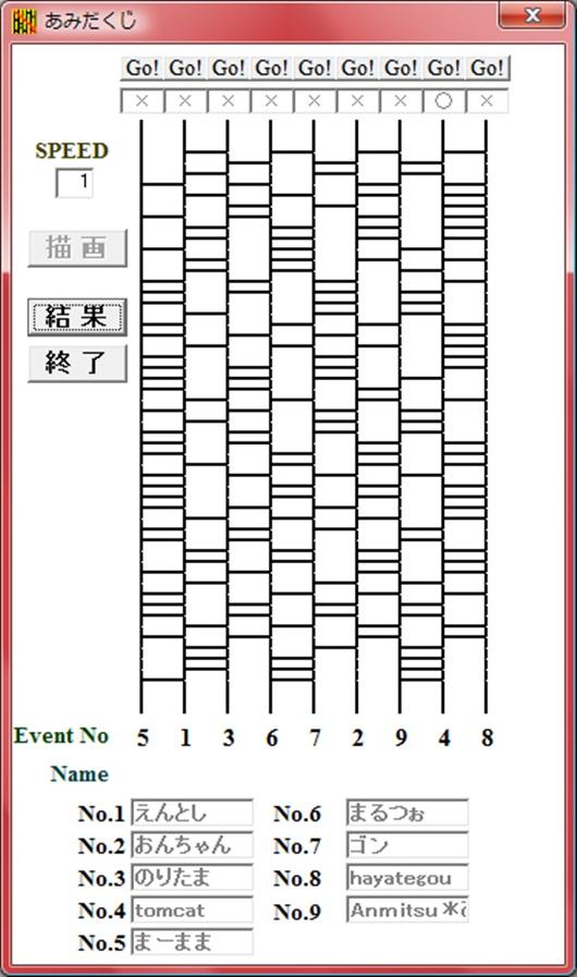 20140721-110601-Bアミダ-1