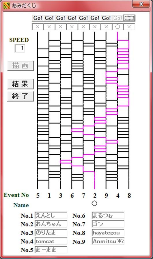 20140721-110546-Bアミダ-2