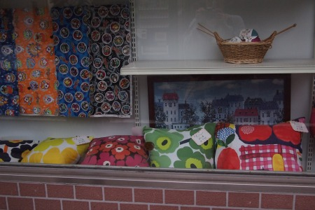 謎の布の店