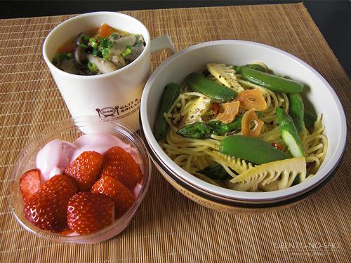 春野菜とアンチョビのパスタ弁当01