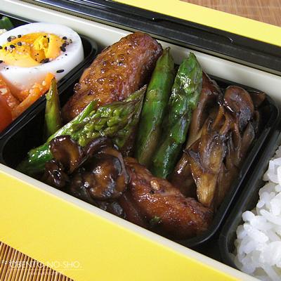 豚と野菜のバルサミコ焼き弁当03