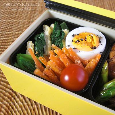 豚と野菜のバルサミコ焼き弁当04
