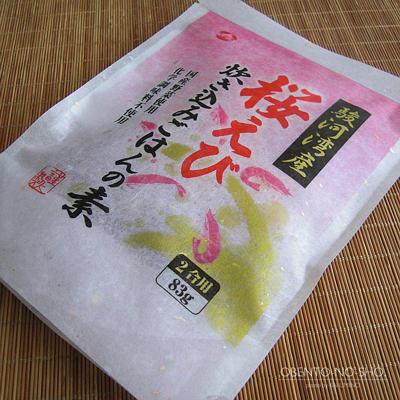 カルディの桜えび炊き込みご飯弁当02