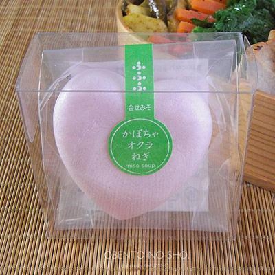 ネギ塩トンテキ弁当03