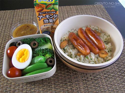 炊飯器ガーリックライス弁当01