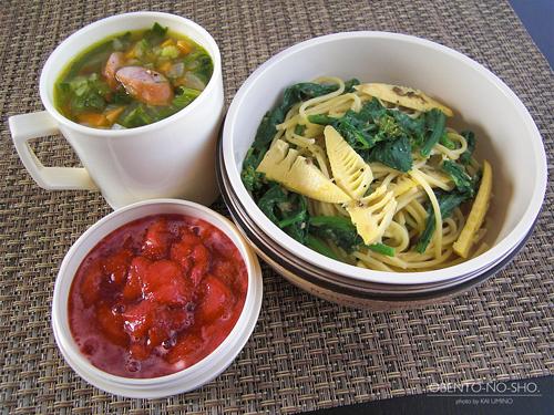 春野菜のふき味噌豆乳パスタ弁当01