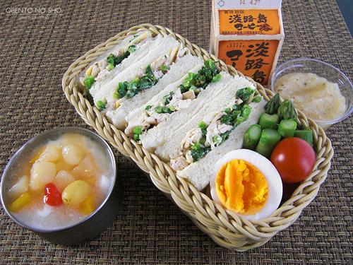 春野菜のチキンサンド弁当01