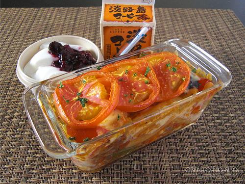ラタトゥイユのオーブン焼き弁当01