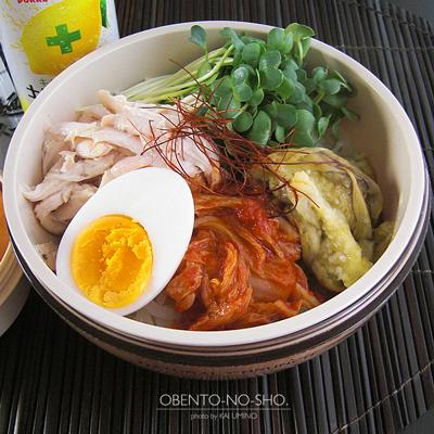 蒸し鶏と焼き茄子の盛岡冷麺弁当02