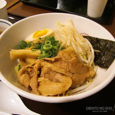 えびつけ麺@たいざん海老名SA03