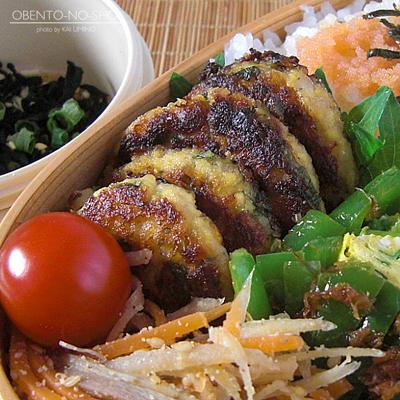 豆腐の鯵バーグ弁当03