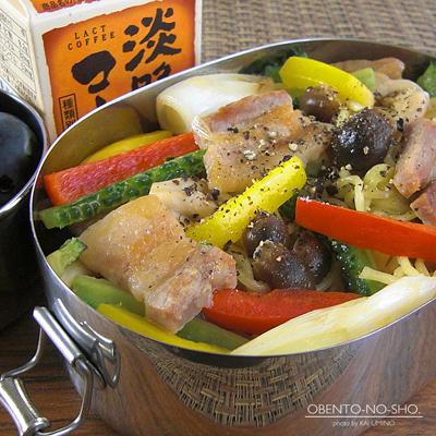 塩豚と夏野菜の焼そば弁当02