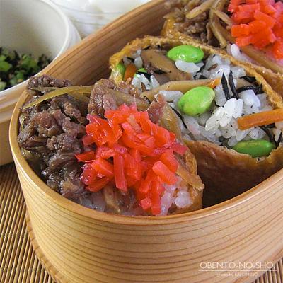 牛肉佃煮のいなり寿司弁当02