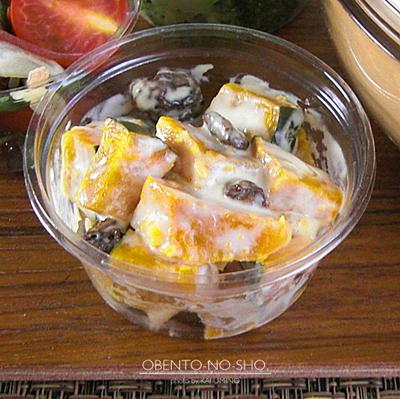 白味噌のミートソースパスタ弁当04