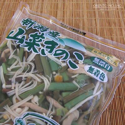 山菜そば稲荷弁当03