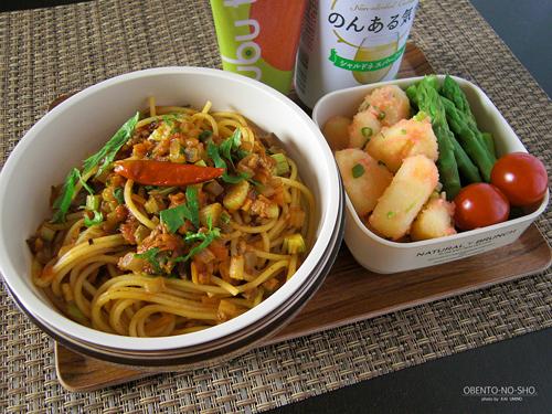 香味野菜と鶏レバーのトマトパスタ弁当01
