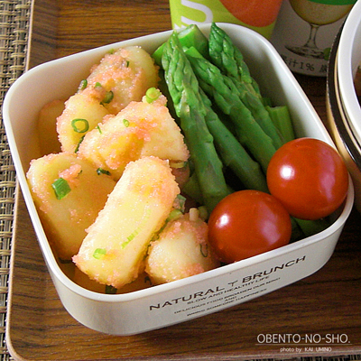 香味野菜と鶏レバーのトマトパスタ弁当04