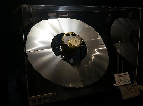 ソーラーセイルとイオンエンジンの合体した宇宙帆船