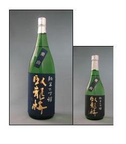 愛山50-2