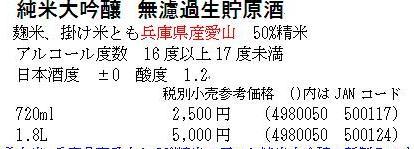 愛山50-3