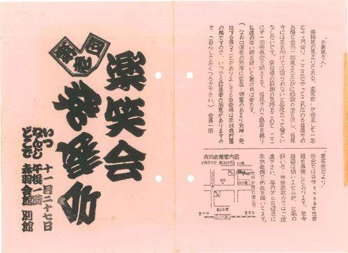 happyokai1_1.jpg