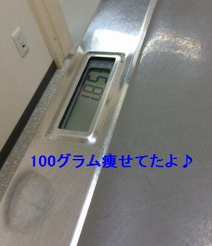 IMG_5109.jpg