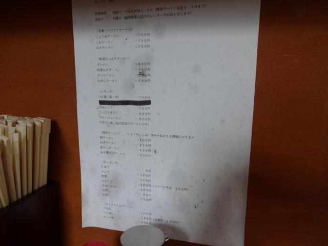 陸王20140519-001