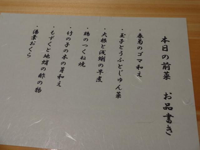 醍醐20140630-002