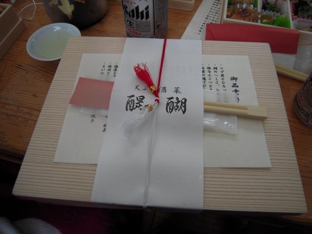醍醐20140630-018
