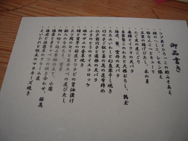 醍醐20140630-019