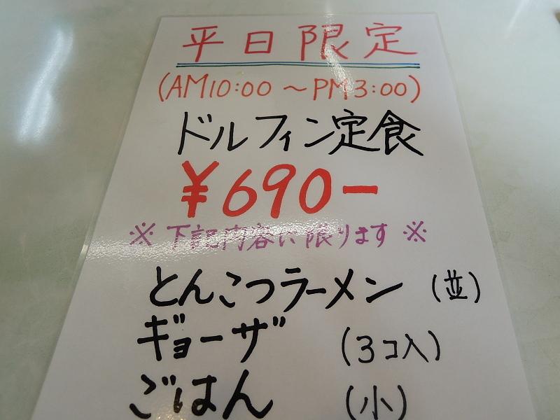 aDSCN4134.jpg