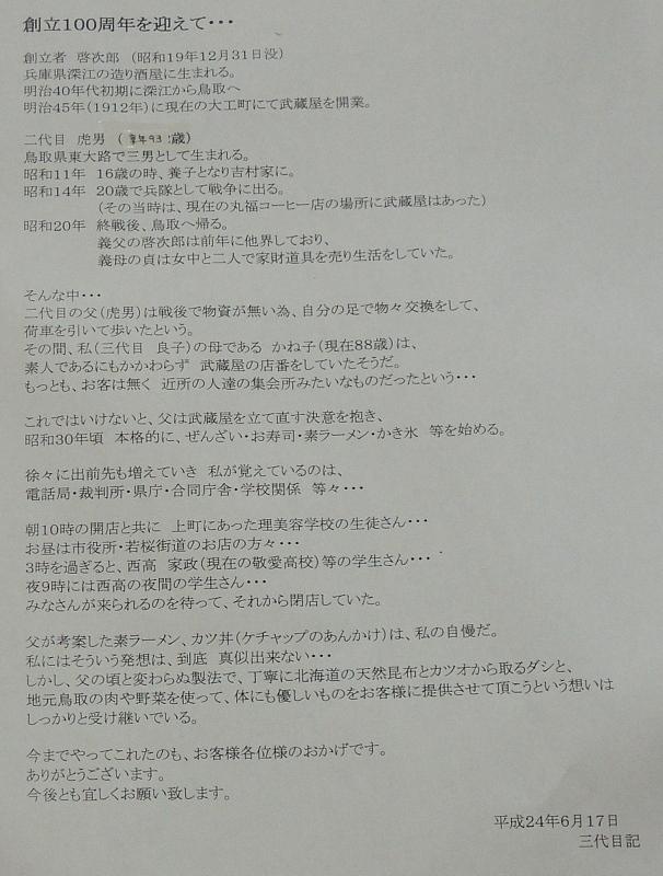aDSCN4378.jpg