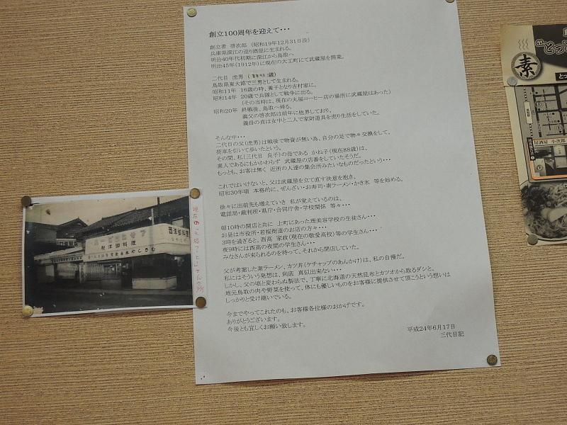 aDSCN4380.jpg