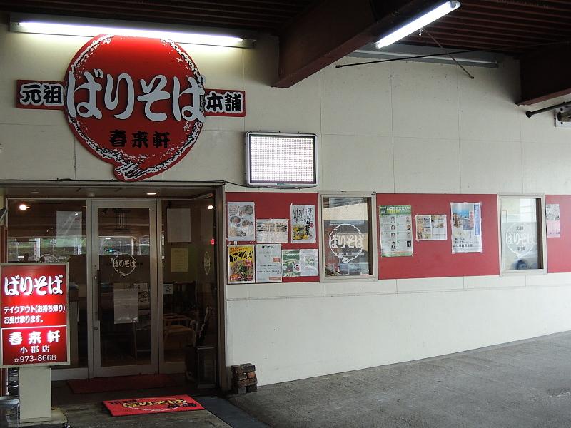 aDSCN4641.jpg