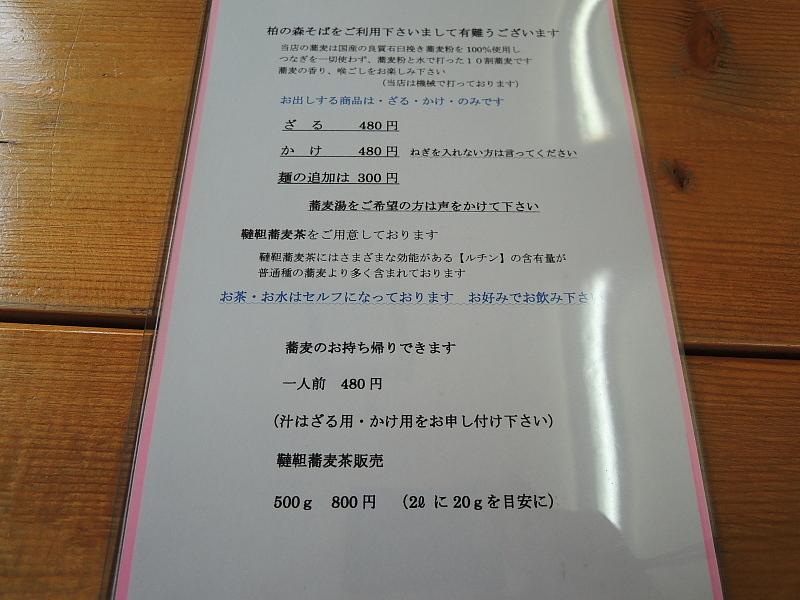 aDSCN4777.jpg