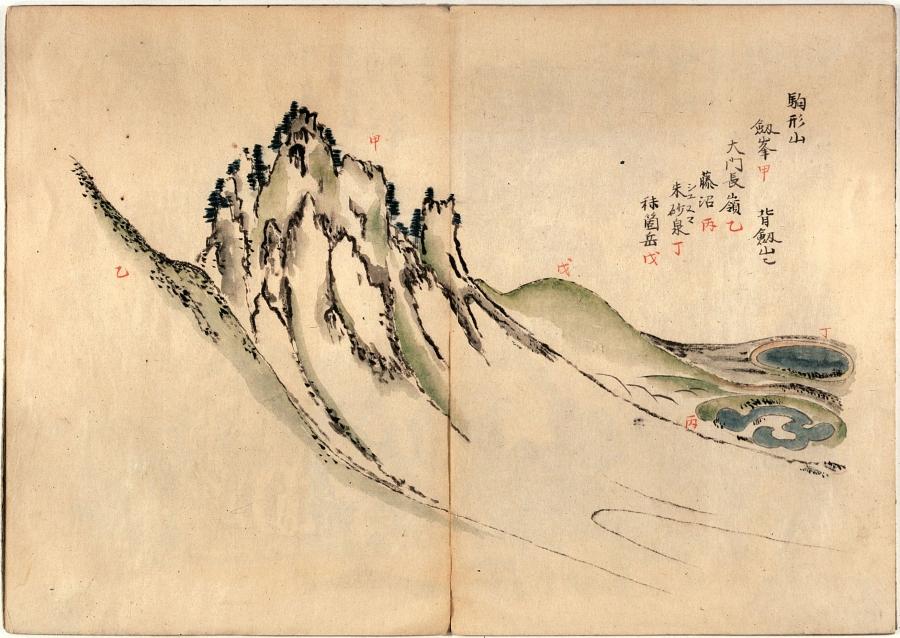 栗駒山画像