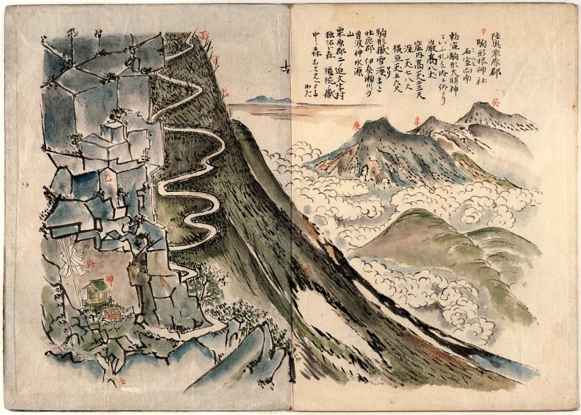 栗駒山御室画像