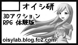 deji2014_cc1