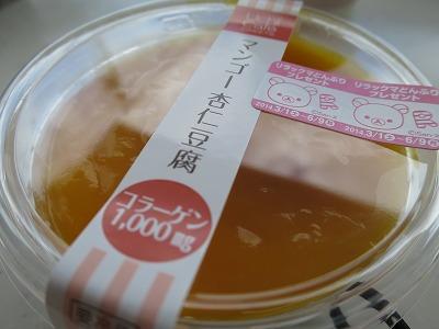 20140321 ローソン マンゴー杏仁豆腐 ぷ (6)