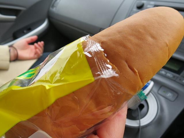 つるやパン サラダパン (10)