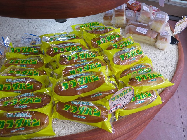 つるやパン サラダパン (5)