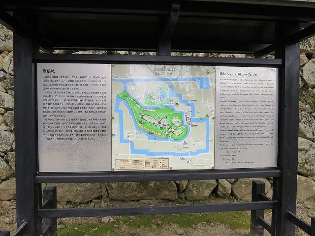彦根城 (5)