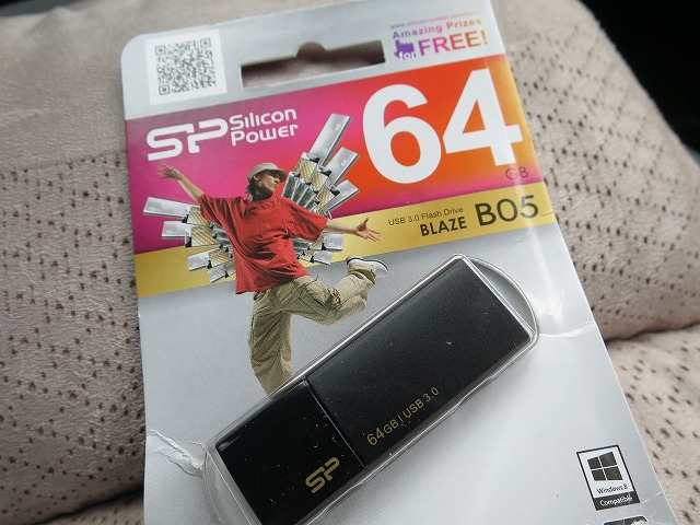 USBメモリー64GB (1)