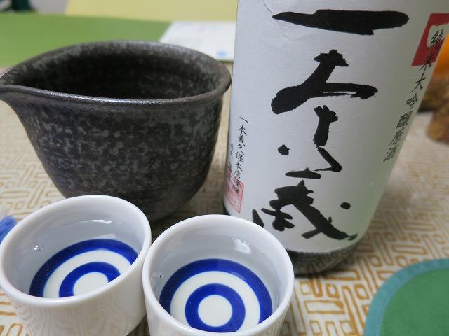 一本義 純米大吟醸生原酒 (6)