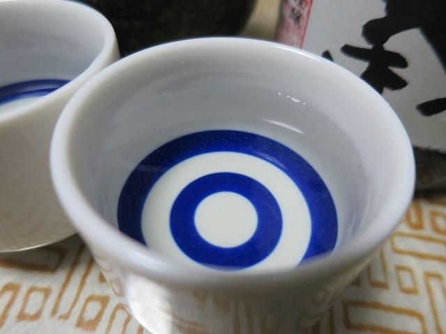 一本義 純米大吟醸生原酒 (7)