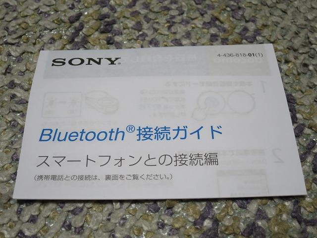 SONY BR-BT150NC(ワイヤレスヘッドセット) (3)