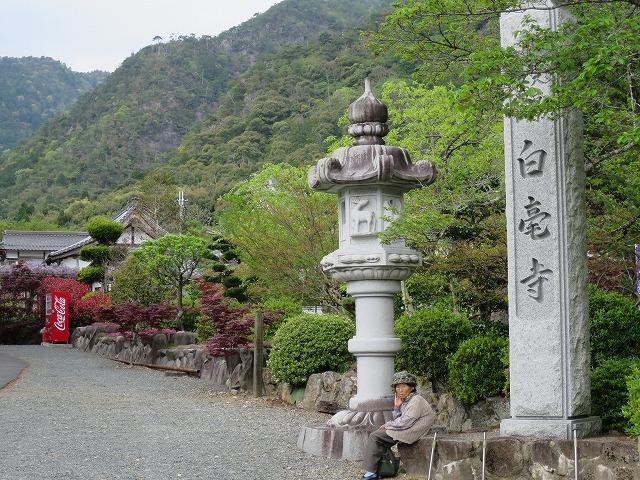 白毫寺 (2)