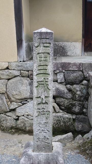 大徳寺 (11)